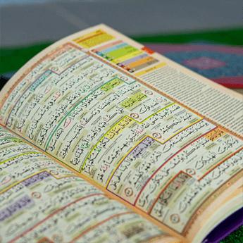 Distribusi-Al-Quran-King-Salman-2-1-1.png